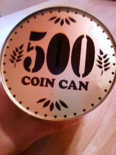 500円玉貯金★